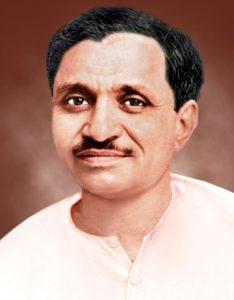 Pt. Deen Dayal Upadhyaya